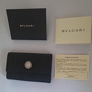 BVLGARI - ブルガリア6連キーケース