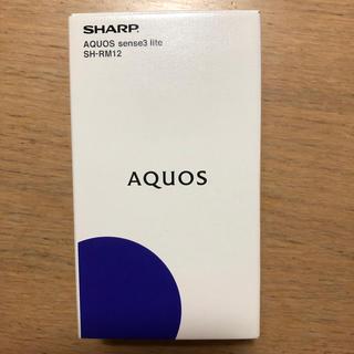 アクオス(AQUOS)のAQUOS sense3 lite 64GB   ライトカッパー(スマートフォン本体)