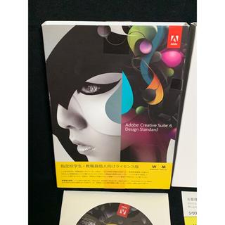 Adobe Creative Suite 6 Design Standerd