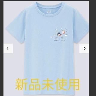 ユニクロ(UNIQLO)のちびまる子ちゃん コジコジ まるコジ Tシャツ(キャラクターグッズ)
