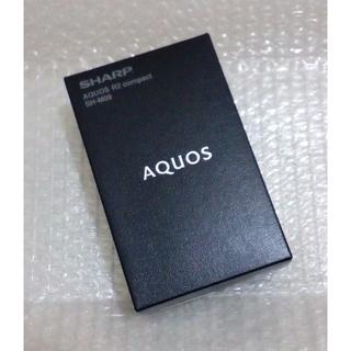 アクオス(AQUOS)のAQUOS R2 COMPACT SH-M09  黒 SIMフリー 新品(スマートフォン本体)