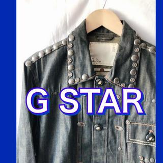 ジースター(G-STAR RAW)の激安!美品!G-STAR RAW Gジャン デニムジャケット(Gジャン/デニムジャケット)