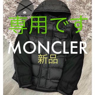 MONCLER - 8/8まで出品【新品】モンクレール MONCLER 正規品 メンズダウンRYAN