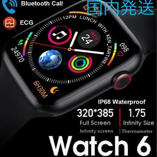 スマートウォッチ Watch6 黒 国内発送 新品 動作確認済(腕時計(デジタル))