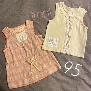 キムラタン(キムラタン)のキムラタン トップス2枚セット 女の子95(Tシャツ/カットソー)