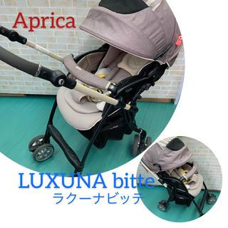 Aprica - Aprica アップリカ A型ベビーカー 軽量オート4輪 ハイシート53