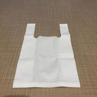 マルタンマルジェラ(Maison Martin Margiela)のSALE❣️メゾン マルジェラ MM6 ショップ袋 ショッパー エコバック(ショップ袋)