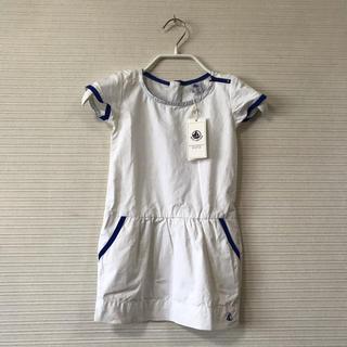 PETIT BATEAU - 新品 プチバトー キッズ ワンピース マリン 白 青