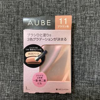 オーブクチュール(AUBE couture)のブラシひと塗りシャドウNブラウン11  石原さとみカラー(アイシャドウ)