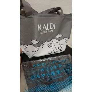 カルディ(KALDI)のカルディ KALDI 保冷バッグ(弁当用品)
