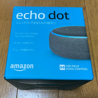 エコー(ECHO)のAmazon Echo dot(第3世代)未開封品 チャコール(スピーカー)