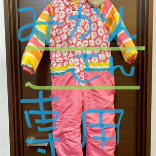 ムージョンジョン(mou jon jon)のみかんさん専用 ムージョンジョン ジャンプスーツ110cm(ウエア)