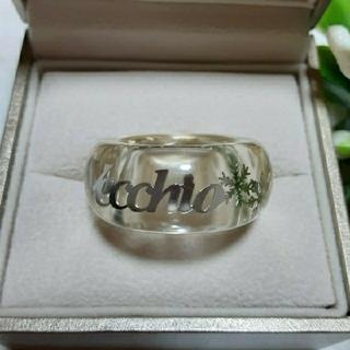 ポンテヴェキオ(PonteVecchio)のポンテヴェキオリング 指輪 11号(リング(指輪))