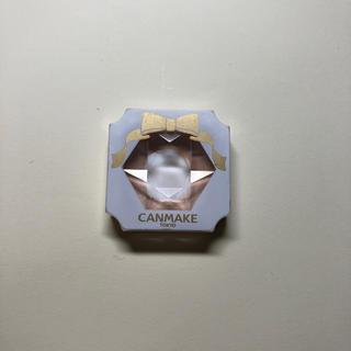 キャンメイク(CANMAKE)のキャンメイク ハイライト(その他)