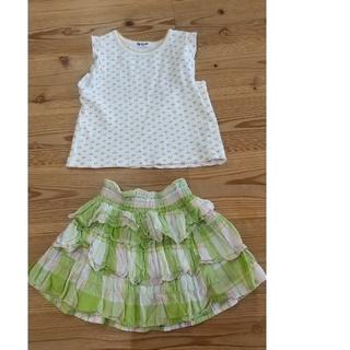 ムージョンジョン(mou jon jon)のスカート&ムージョンジョンカットソー  100(Tシャツ/カットソー)