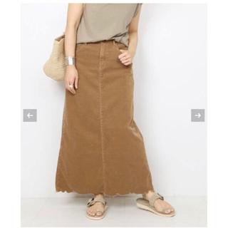 ドゥーズィエムクラス(DEUXIEME CLASSE)の ♦︎新品タグ付♦︎SURT コーデュロイマキシスカート(ロングスカート)