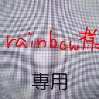 rainbow様 専用 鉛筆  48本セット(鉛筆)