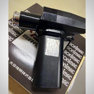 パナソニック(Panasonic)のソニマック 視力回復 超音波マイクロマッサージャー(その他)