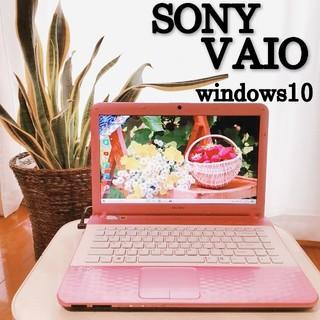SONY - ノートパソコン ソニー バイオ windows10 ピンク
