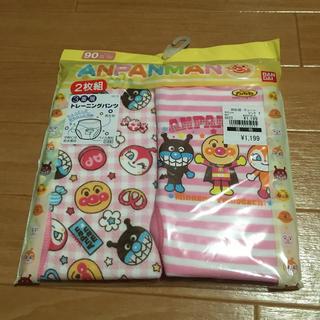 バンダイ(BANDAI)の【新品未使用】90 アンパンマン 3重層 トレーニングパンツ 2枚組 ピンク(トレーニングパンツ)