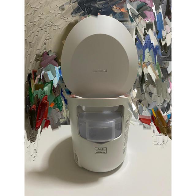 Panasonic(パナソニック)のharu様専用 スマホ/家電/カメラの美容/健康(フェイスケア/美顔器)の商品写真