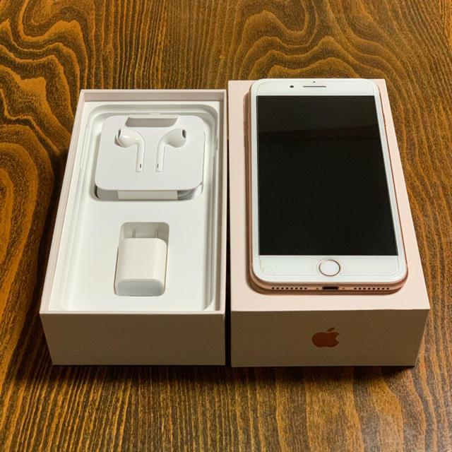 Apple(アップル)のiPhone 8 Plus 256GB ゴールド SIMロック解除済み スマホ/家電/カメラのスマートフォン/携帯電話(携帯電話本体)の商品写真