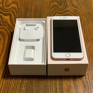 Apple - iPhone 8 Plus 256GB ゴールド SIMロック解除済み