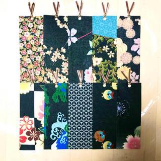 #96 手作り布製しおり  黒系和柄10枚  フクロウ 花柄  富士山(しおり/ステッカー)