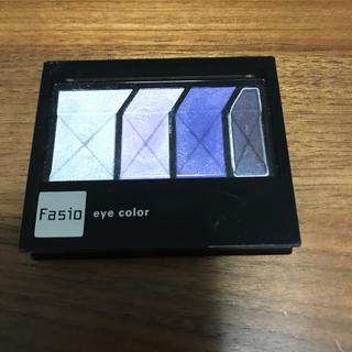 ファシオ(Fasio)のファシオ グラデーションディープアイズ(アイシャドウ)