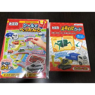 タカラトミー(Takara Tomy)のトミカ セット(知育玩具)
