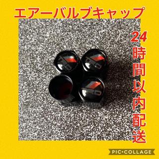 TRDトヨタTOYOTAエアバルブキャップ ブラック×4個(車外アクセサリ)