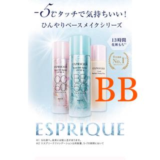 エスプリーク(ESPRIQUE)の《未使用》エスプリーク ひんやり BB 1点につき(BBクリーム)