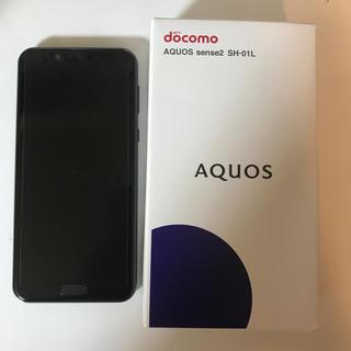 アクオス(AQUOS)のAQUOS sense2 ニュアンスブラック SIMロック解除済(スマートフォン本体)
