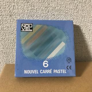 ヒデ様専用 ヌーベルカレーパステル 6色セット NCT-6A(クレヨン/パステル)
