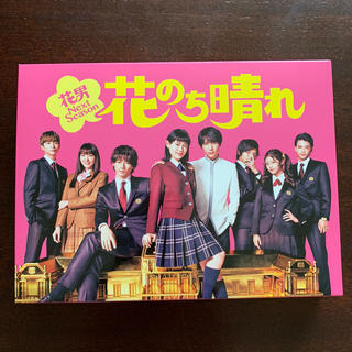 ジャニーズ(Johnny's)の花のち晴れ〜花男Next Season〜 DVD-BOX キンプリ (TVドラマ)