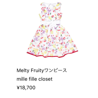 ロディスポット(LODISPOTTO)のMille fille closet by lodispotto ワンピース(ミニワンピース)