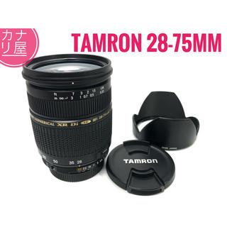 ✨美品✨TAMRON SP AF 28-75mm f/2.8 NIKON