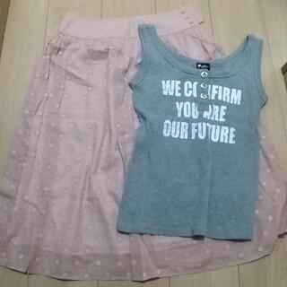 ドゥファミリー(DO!FAMILY)のドゥファミリィ ひざ丈スカート ピンクドット柄(ひざ丈スカート)