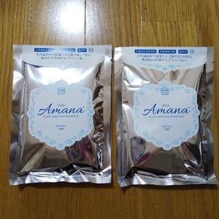 新品 アマナ エプソムソルト 入浴剤(入浴剤/バスソルト)