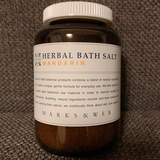 マークスアンドウェブ(MARKS&WEB)の【新品】ハーバルバスソルトMA(入浴剤/バスソルト)