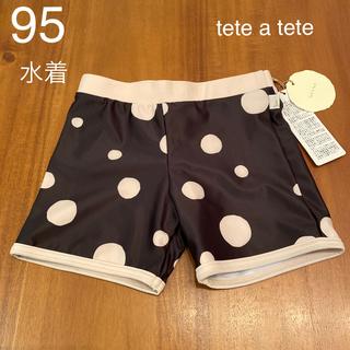 シマムラ(しまむら)の新品 テーターテート 水着 95 パンツ 男の子 水遊びパンツ(水着)