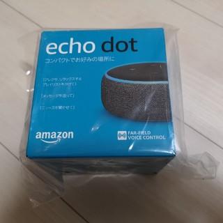 エコー(ECHO)のEcho Dot (エコードット)第3世代(スピーカー)