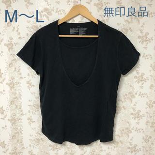 ムジルシリョウヒン(MUJI (無印良品))の無印良品の授乳トップス M〜L(マタニティトップス)