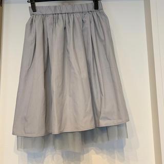 バビロン(BABYLONE)のバビロンサルーン♡リバーシブルチュールスカート(ひざ丈スカート)