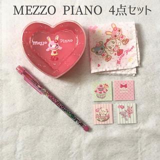 メゾピアノ(mezzo piano)のメゾピアノ 小物入れ ハッピーセット かわいい メルへン 2008 マック(キャラクターグッズ)