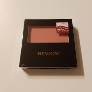 REVLON - 新品♥レブロン パーフェクトリーナチュラルブラッシュ349