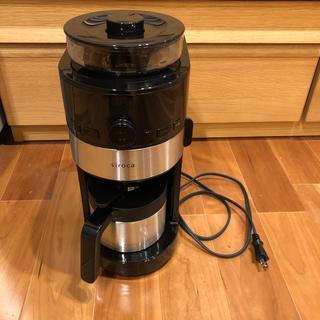 【美品】シロカ SC-C122 コーン式全自動コーヒーメーカー(コーヒーメーカー)
