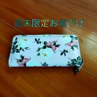 ピンクハウス(PINK HOUSE)のpink house 財布(財布)