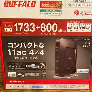Buffalo - BUFFALO WiFiルーター
