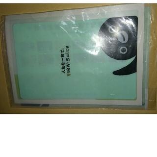 ジェイアール(JR)のSuica ペンギン A5クリアファイル(クリアファイル)